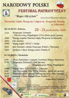 Koncert dla Jana Pawła II