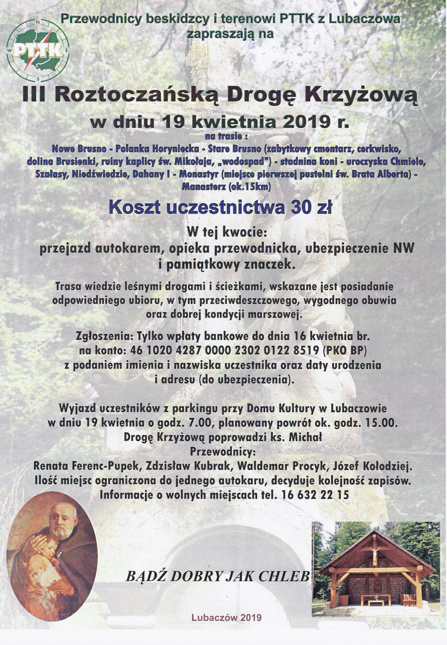 Roztoczańska Droga Krzyżowa w Wielki Piątek -12.04.2019 r.